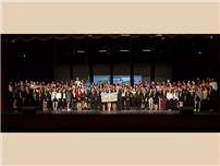 FHS Inducts 99 to National Honor Society photo